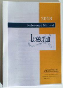 LCH Reference Manual - theoretical reference material to support work completed on Stage 1 course.